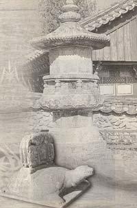 비로자나불상과 통일신라의 왕도문화·변방문화