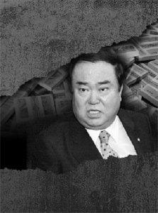 문희상 열린우리당 의장, 5억대 자금 수수 미스터리