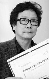 미군정, 1946년 한국인 사유재산 '몰수'