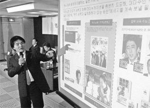 日 역사교과서 왜곡의 정치적 배경