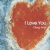 피아니스트 박종훈의 'I Love You'
