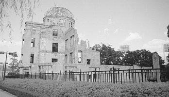 유네스코 세계문화유산 히로시마 원폭 돔