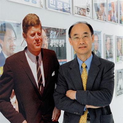 '정치박물관' 개관한 연세대 교수 신명순