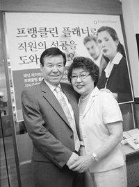 김경섭·김영숙 부부의 '학부모 코칭 프로그램'