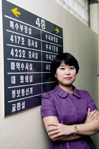 '마약사범 족집게' 20대 특수부 여검사 김희경