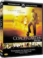 코치 카터