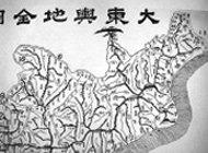 김종서의 눈으로 본 세종의 북방정책