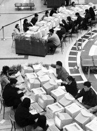 배용수 국회도서관장의 호소