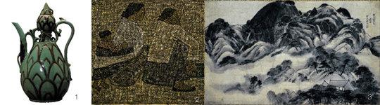 삼성미술관 리움