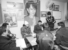 '난민' 인정받은 버마 민주화운동가 8인의 꿈