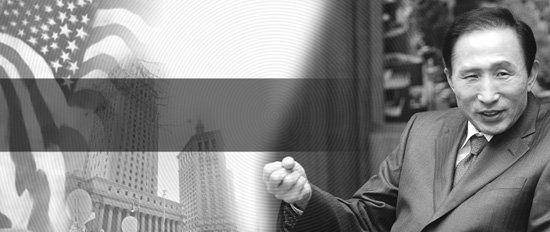 美 법원, 384억 금융사기 피의자 김경준씨 한국송환 판결