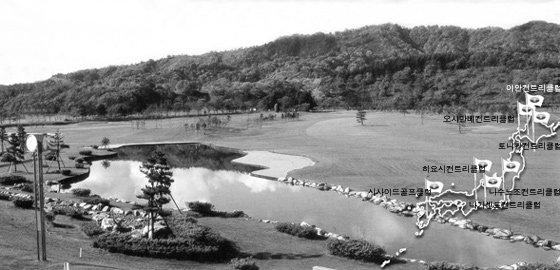 '밀항자'에서 일본 골프 재벌로, 이호진 이안골프그룹 회장