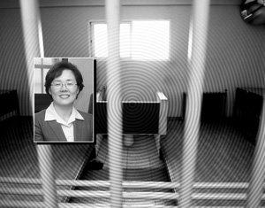 '장군 잡는 여경' 강순덕  獄中  인터뷰