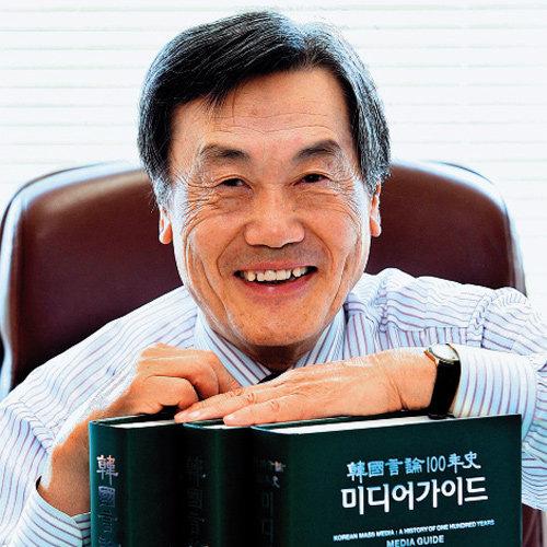 '한국 언론 100년사' 출간한 한국언론인연합회장 서정우