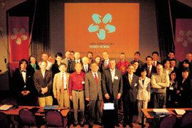 제7회 북한인권 난민문제 국제회의 참관기