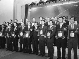 한국표준협회 서비스대상 발표