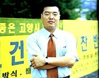지역현안 주민투표 이끈 고양시의원 김범수