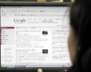 네이버와 구글, 철학이 다르다