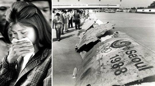 KAL 858기 폭파사건, 남은 의혹과 진실