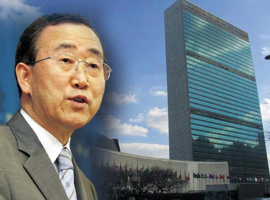 '반기문 유엔 사무총장  만들기 올인 '  손익계산서