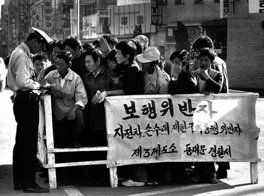 SEOUL 1969-1990 서울 | 전민조 사진집