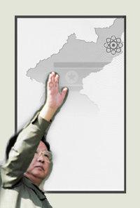 쇼크! 북핵 이후