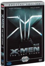 엑스맨 : 최후의 전쟁 특별판(SE)