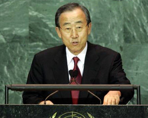 한국인 최초의 유엔 사무총장 반기문