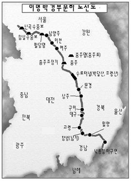 신동아가 10년 추적 끝에 최초 공개하는'이명박 운하'의 전모