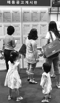 '엄마 가장, 아빠 주부' 늘어야 한국경제가 큰다