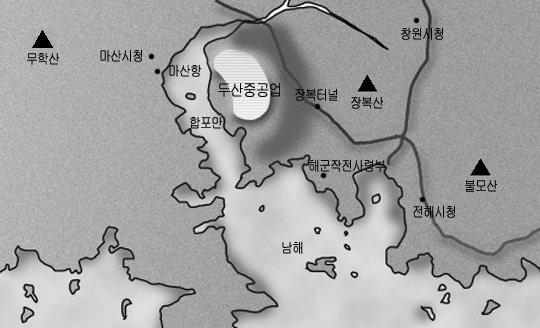 한국 원자력산업의 공장 '두산중공업'