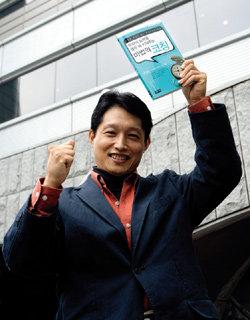 일본 코치협회 고문 에노모토 히데타케