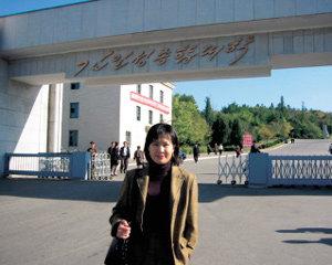 김일성大 신은희 교수가 들려준 '요즘 북한 대학생'