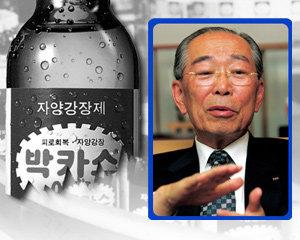 '강신호와  박카스 X-파일'