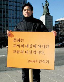 영원한 '국민배우' 안성기