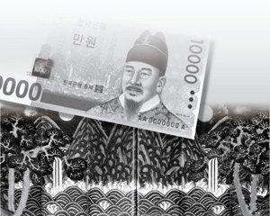 새 1만원권에 그려진 '일월오봉도'의 비밀
