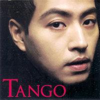 경쾌하게 스며드는 서글픔…첼리스트 송영훈의 'Tango'