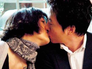 키스 많이 하면 건강해져요