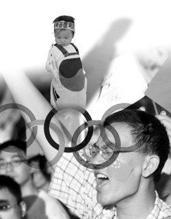 2008년 베이징올림픽은 '동북공정'의 결정판?