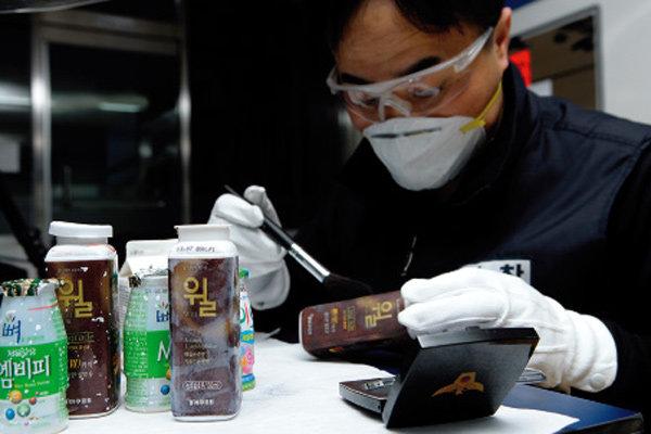 한국의 CSI 서울경찰청 다기능현장증거분석실