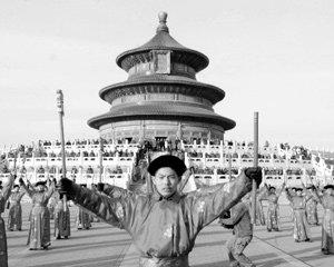 '중국적인 것'의 부활에서 찾는 '이야기 소설' 전통