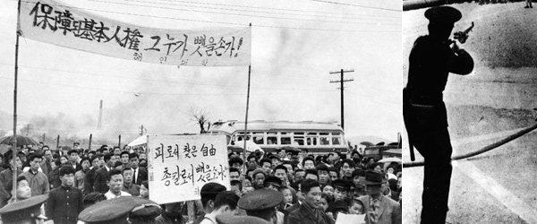 운동권 전설적 이론가 김정강의 '4·19에서 6·3까지'