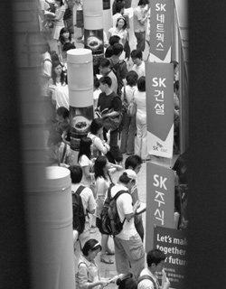 한국 대학사회의 대혼란 (상)