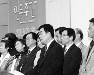한국 대학사회의 대혼란 (하)