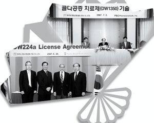 최장수 제약사 '부채표' 동화약품의 대약진