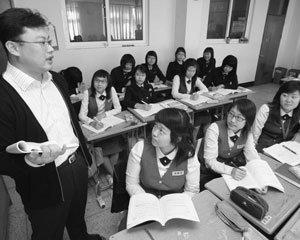 교육학자의 체험적 '공부 잘하기' 조언
