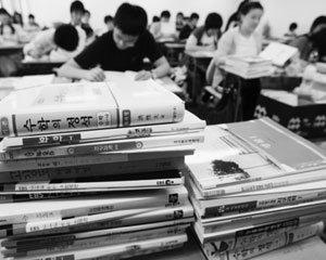 학원가 '메가스터디 vs 非메가스터디연합 大戰' 불붙다