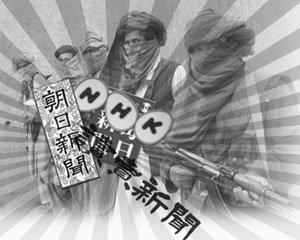 탈레반 한국인 납치사건 보도로 본 일본 언론 파워