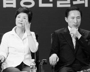 이명박-박근혜 경선 비화