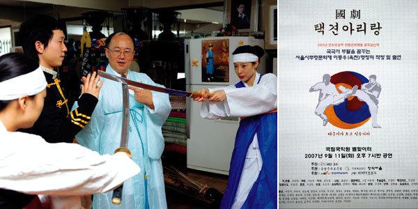희곡작가 김대현 - 택견